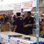 大内山酪農(乳製品・アイスクリーム)販売